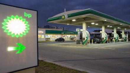 BP Connect Franchise